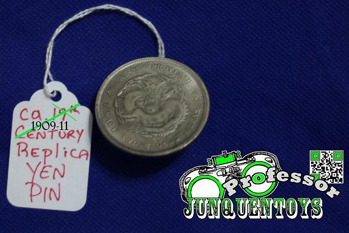 He-peh Province Replica 1909-11 Chinese Dragon Coin Pin