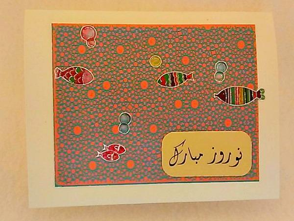 Farsi Nowrūz Fish Card