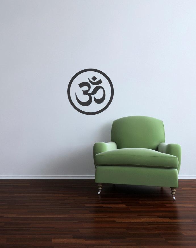 Large Namaste Symbol Cut Vinyl Decal
