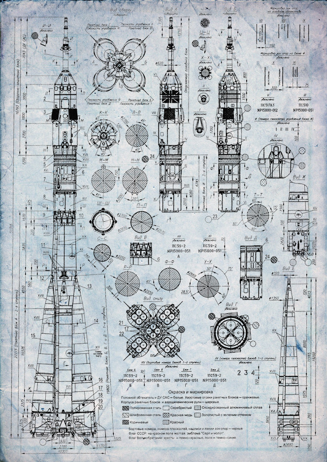 """Super Secret Rocket Ship Blueprint Wall Decal - 36"""" tall x 24"""" wide"""