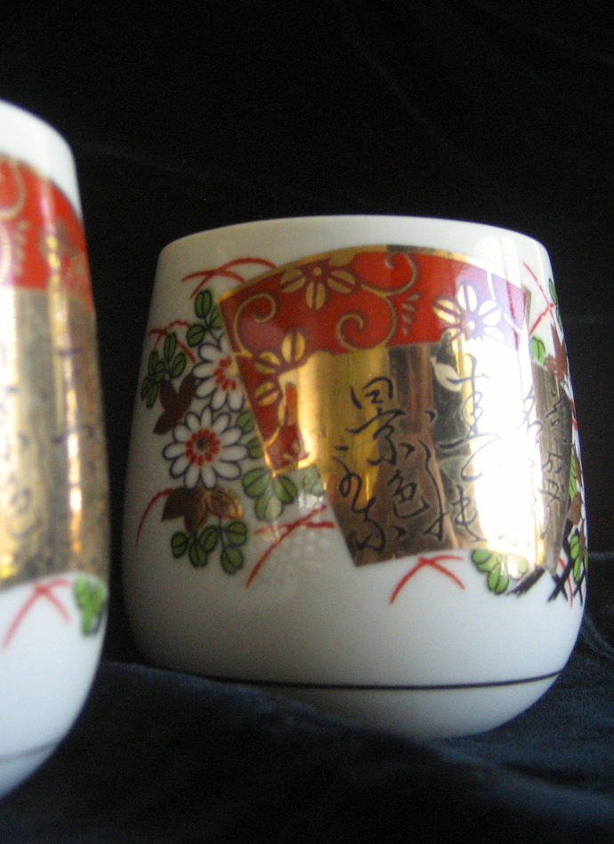 50's Japanese Tea cups