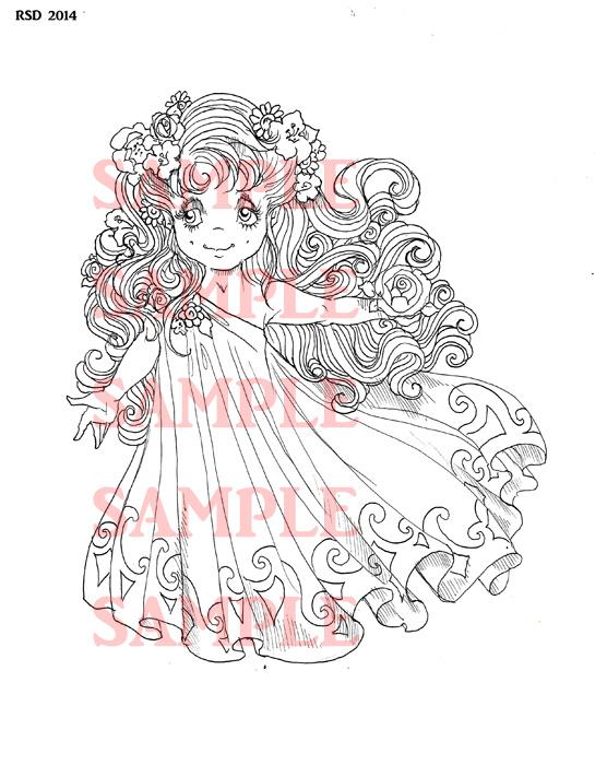 Goddess of Youth digital stamp
