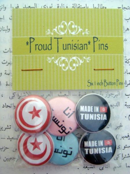 *Proud Tunisian* Six 1 inch Button Pins