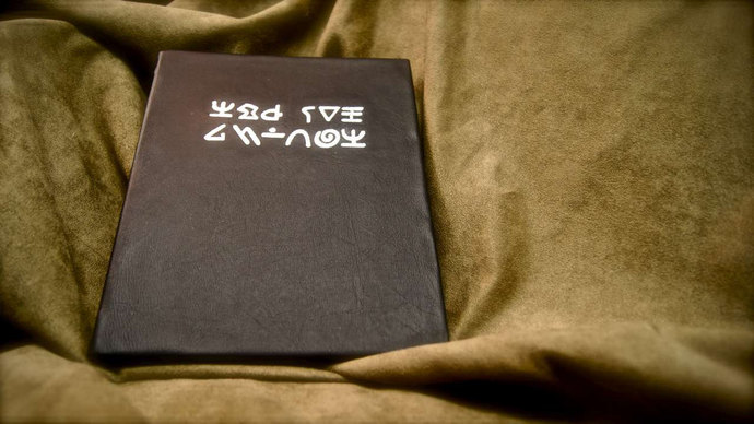 To Serve Man - eReader/iPad Cover