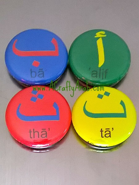 "28 Arabic Alphabet 1"" Magnets with Pronunciation"
