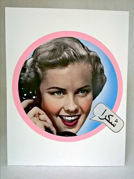 Vintage Shukran Card - Phone Caller