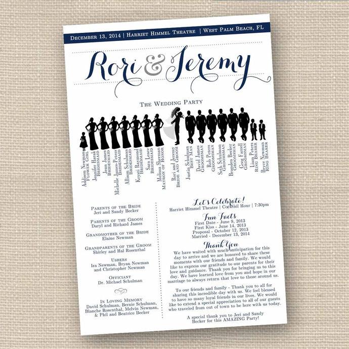 Wedding Ceremony Program Poster Silhouette Design PDF