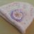 Newborn Pink Flowered Beanie Hat