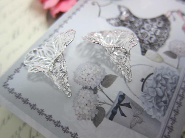 Pair of Royal Filigree Bead caps - Silver stl