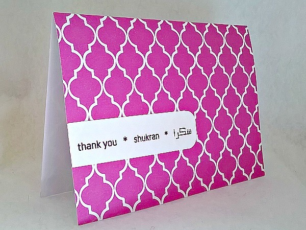 Thank You Arabesque Card in Arabic and English - Purple