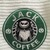 JACK COFFEE coffee bar towel