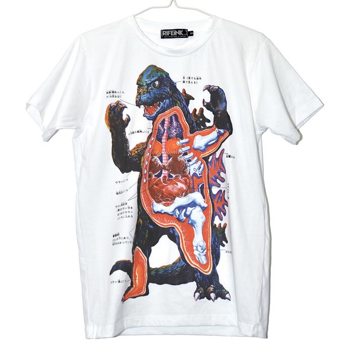 Godzilla Anatomy Unisex White T Shirt S M L Xl Xxl By Rifeink On