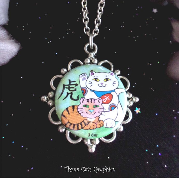 Maneki Neko Year of the Tiger Pendant on Silver Plated Chain