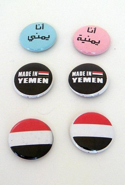 *Proud Yemeni* Six 1 inch Button Pins