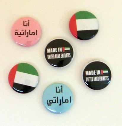 *Proud Emertian* Six 1 inch Button Pins