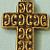 20 pcs of Antique Gold Finish Open Cross Charm